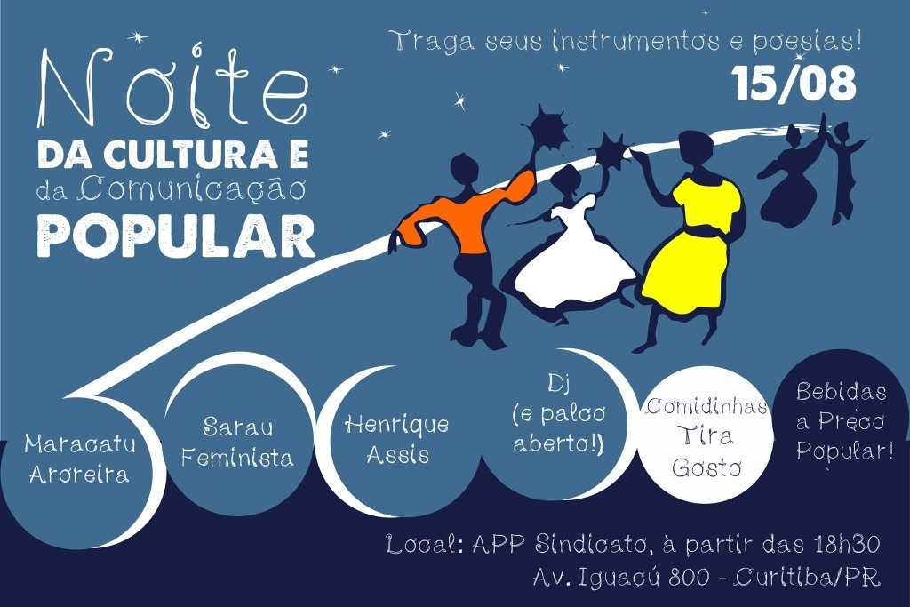 Noite-Cultural-1024x683