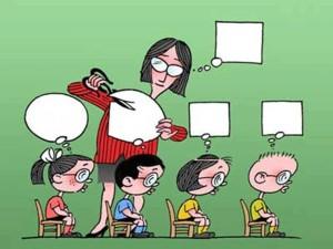 Corte de pensamento